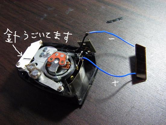 R0020096.JPG