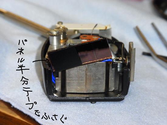 R0020108.JPG